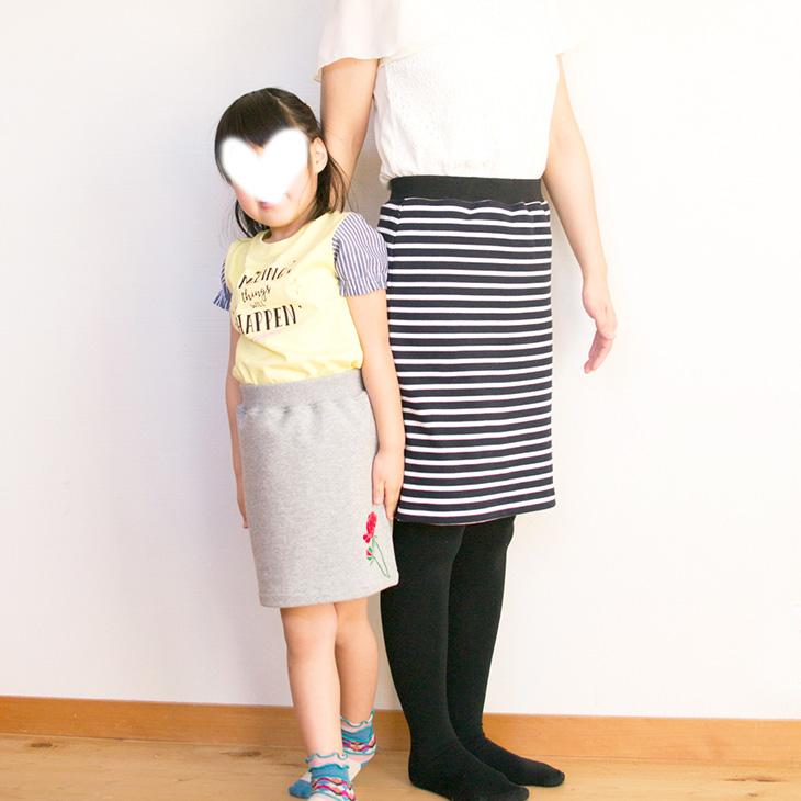 【プレゼントパターン】キッズ用スウェットタイトスカート