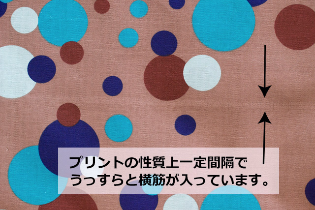 【布帛】リバーシブルヘリンボーン(迷彩×バブルドット)