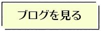 【布帛】コットン・ローン(ブラック)