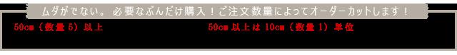 【布帛】T/Cレトロプチフラワー柄