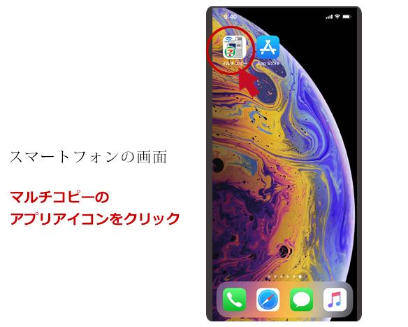 【布帛】インポート・ボーダー(フォーライン/ブルー)
