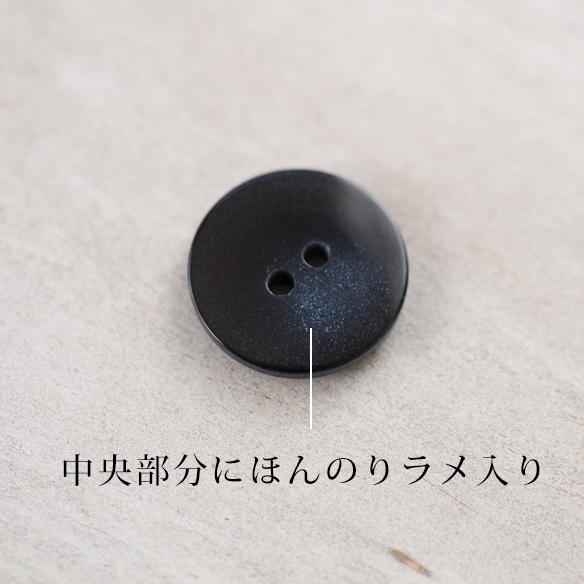 ほんのりラメ入りボタン(20ミリ)ネイビー