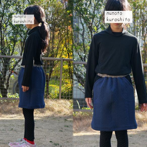 【型紙】キッズ・セミタイトニットスカート