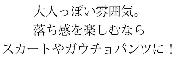 【ニット】ストレッチストライプジャガード(ダークネイビー)