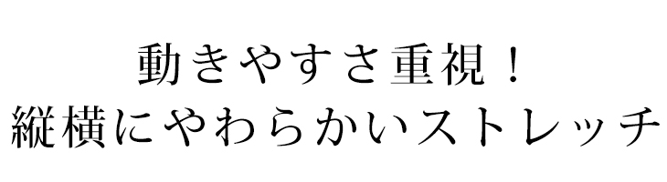 【布帛】春夏秋3シーズン向け 2WAYストレッチ T/C デニム(ブラック)