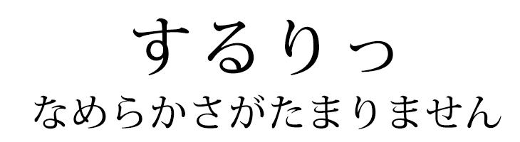【ニット】シルケット加工なめらか薄手スムース(アプリコットオレンジ)