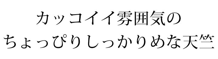 【ニット】きっちり目をつめて編んだ 30/2度詰天竺(カーキ)