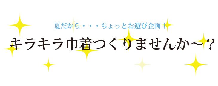 【ニット】ムラ染め天竺ニット(レッド)