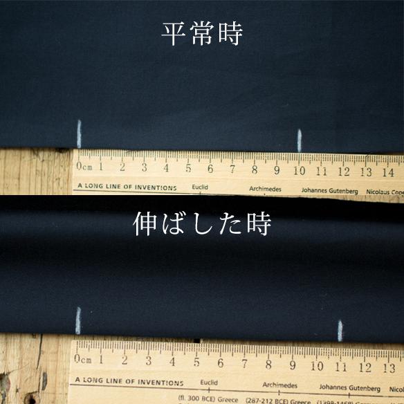 イタリー製やわらかストレッチサテン(全7色)