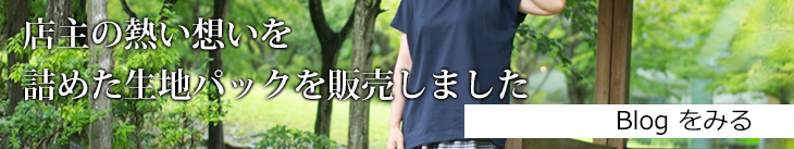 【ニット】チェックグログランジャガード(アンティークブルー)