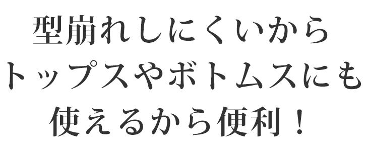 【ニット】ほんのりスラブがはいったミニ裏毛(キャンディーピンク)