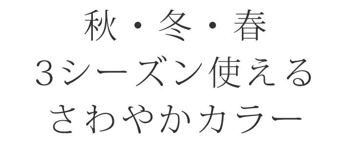 【ニット】粗挽き30/10裏毛(淡ブルー杢)