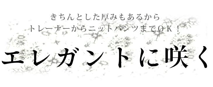 NK4-133 【ニット】30/10裏毛エレガントフラワープリント