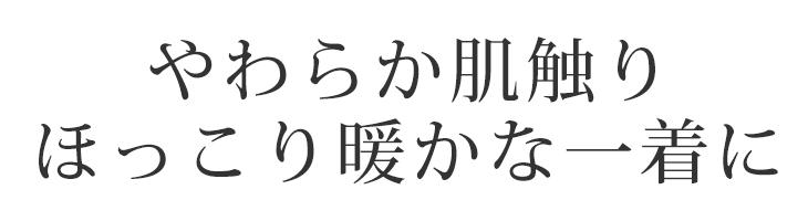 【布帛】コットンネル・モノトーン大きめチェック柄