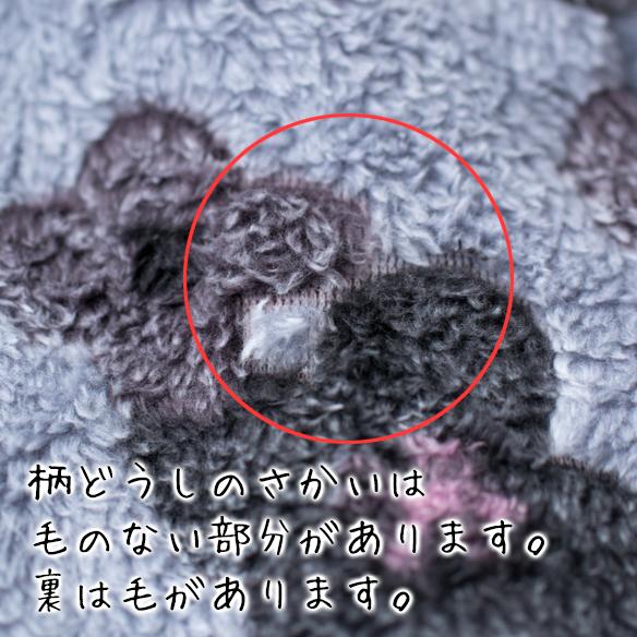 【特価】【色ムラあり】ボアフリース・フラワー柄(全2色)