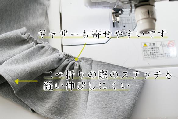 【ニット】ギャザーも寄せやすいなめらかなポンチニット(グレー杢)