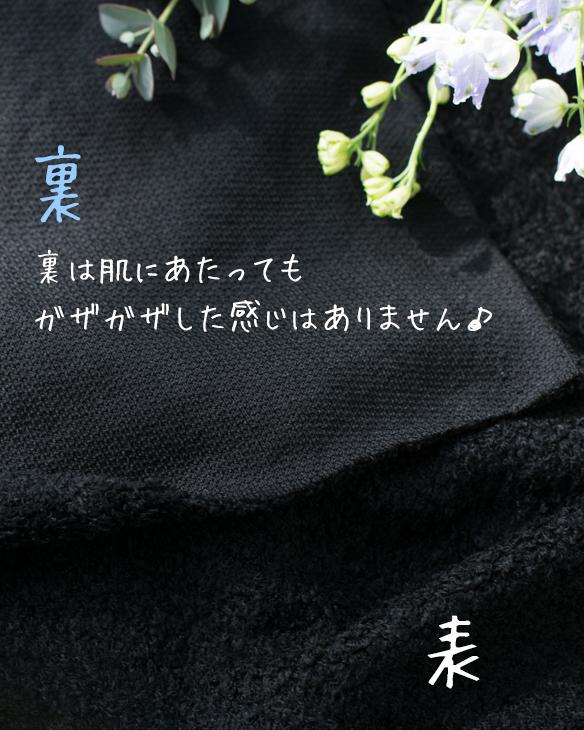 【ニット】テディベア風ファーニット(ブラック)