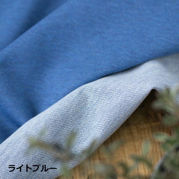 【ニット】きれいめなデニム風ミニ裏毛(全2色)