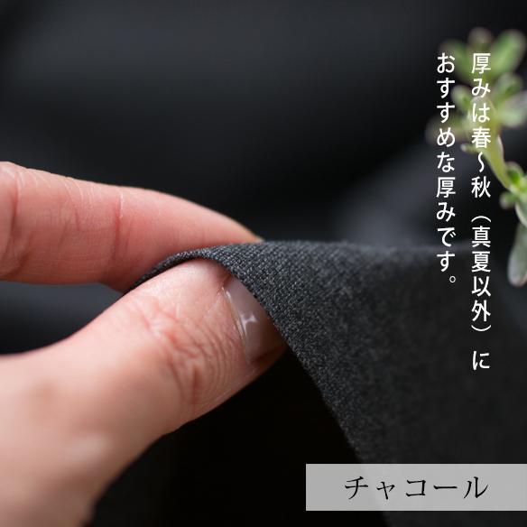 【ニット】2WAY縦横に伸びてストレスフリーな着心地が作れるポンチニット(2色展開)