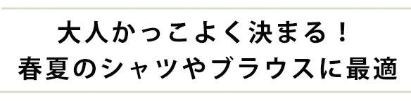 【布帛】マニッシュなダブルストライプ(チャコールブラック)