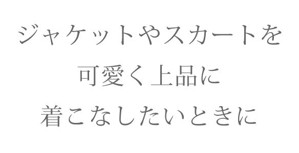 【布帛】スプリングファンシーツィード(2色展開)