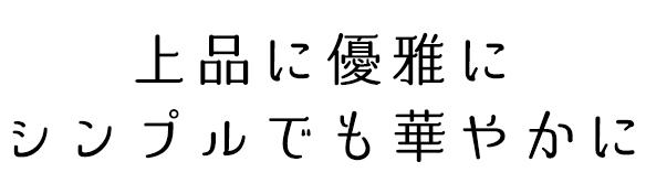 【布帛】ファンシーツィードラメ入り(ブラック)